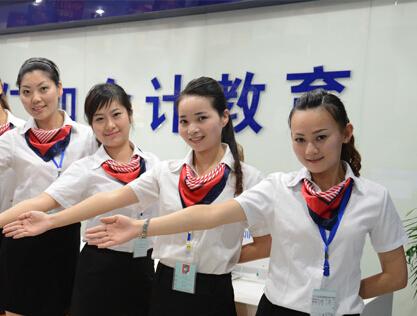 西安仁和会计培训学校-接待老师