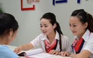 西安仁和会计培训学校-老师为学生解答问题