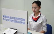 西安仁和会计培训学校-前台老师