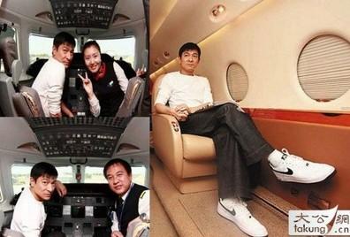 赵本山,范冰冰等大腕明星奢华私人飞机曝光